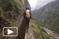 Uma visita pela ilha da Madeira
